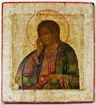День памяти апостола Иоанна Богослова