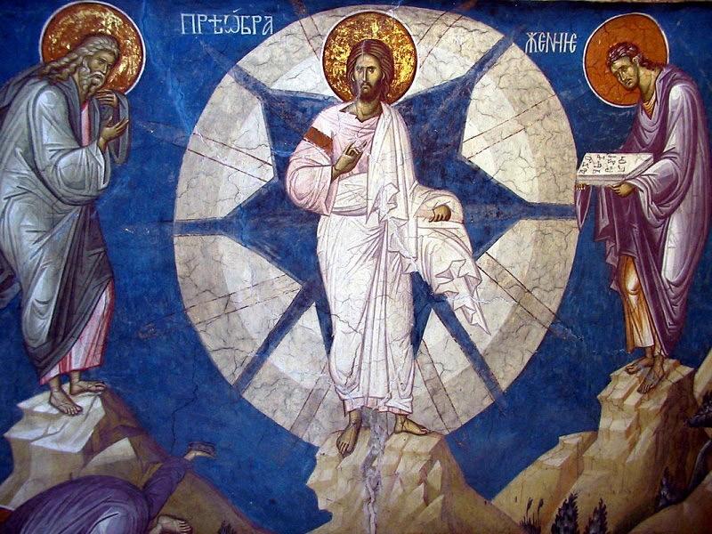 Введение в историю развития мистического богословия Восточной Церкви