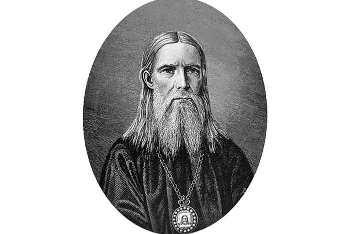 Тест «История жизни святителя Феофана Затворника»